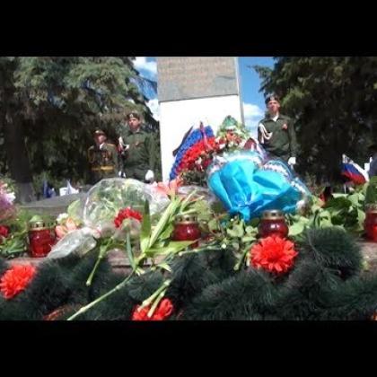 Embedded thumbnail for День памяти и скорби. 22.06.17.