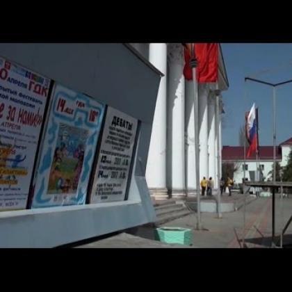 "Embedded thumbnail for Фестиваль творческой молодежи ""Будущее за нами"""